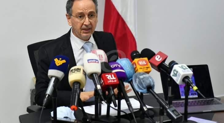 وزير الاقتصاد أصدر قراراً يلزم أصحاب المولدات وعلى نفقتهم الخاصة بتركيب عدادات الكتروميكانيكيةللمشتركين