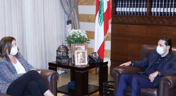 الحريري التقى السفيرة الاميركية وعرض معها اخر المستجدات