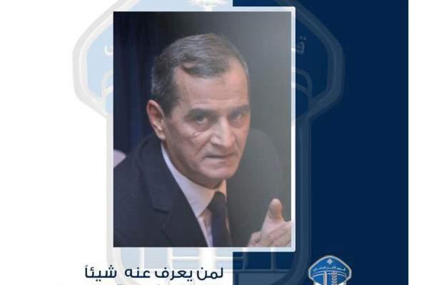 قوى الأمن: تعميم صورة لبناني يعاني من أمراض عصبية غادر منزله ببرج حمود ولم يعد