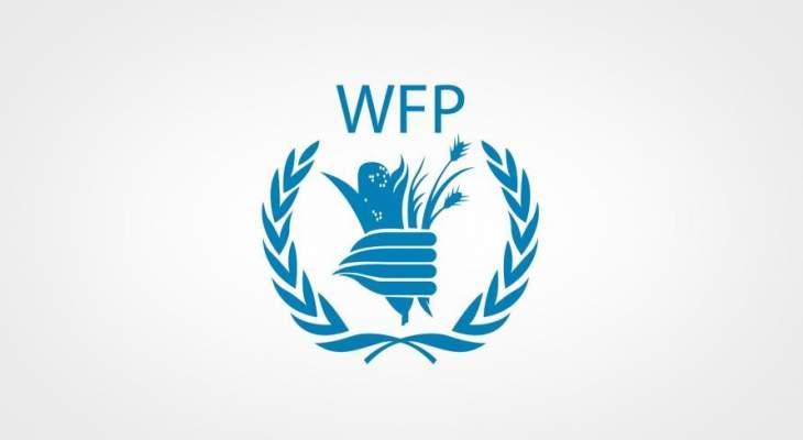 برنامج الغذاء العالمي أعلن التدخل الإنساني السريع في ولايتين بالسودان
