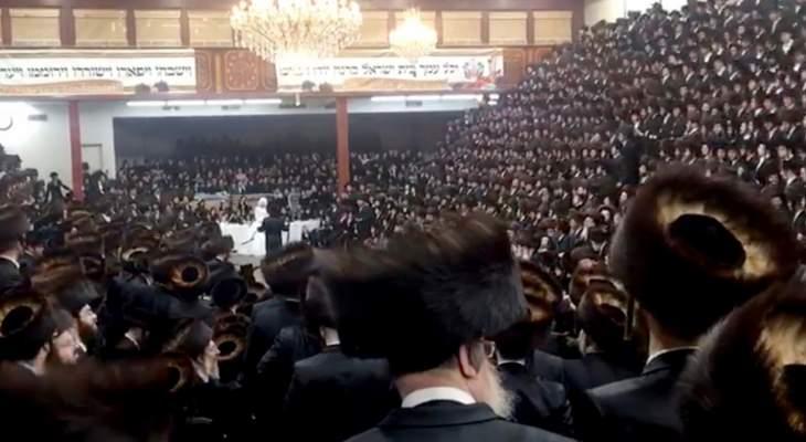 غرامة ضخمة بعد حفل زفاف حسيدي في نيويورك شارك فيه آلاف المدعوين