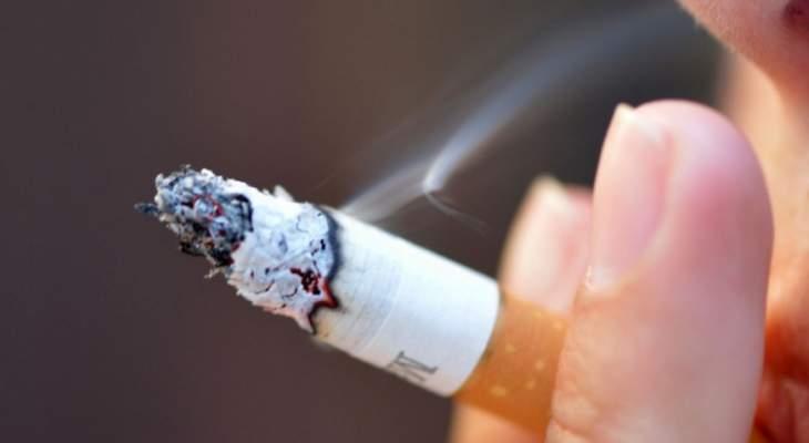 نيويورك ترفع السن القانوني لشراء السجائر إلى 21 عامًا