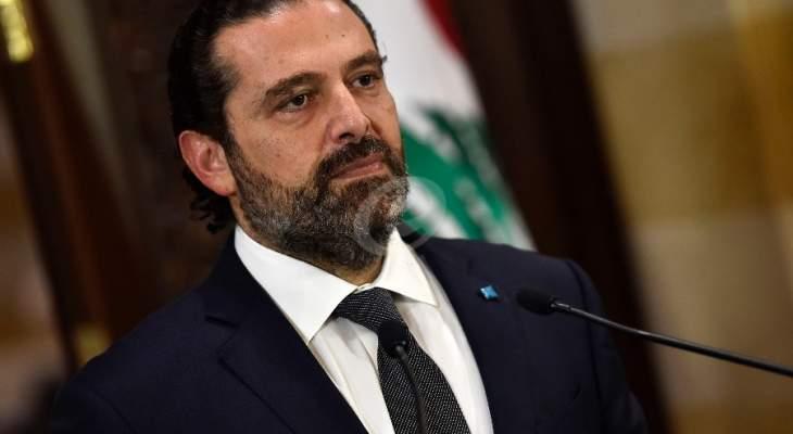 مصدر دبلوماسي للجمهورية: عودة الحريري الى رئاسة الحكومة المقبلة الخيار الأفضل