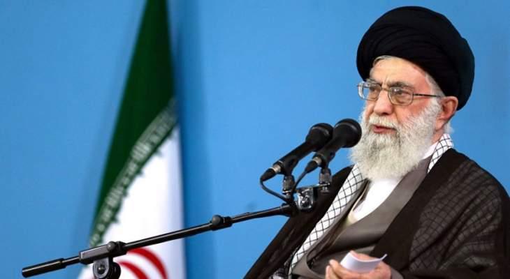 خامنئي: الشعب الإيراني أحبط مؤامرة واسعة وخطيرة جدا تم إنفاق الكثير من المال عليها