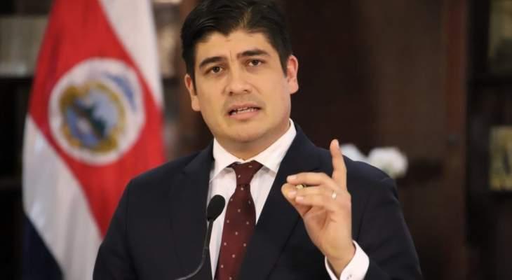 رئيس كوستاريكا أعلن أن بلاده مرشحة لشغل مقعد بمجلس الأمم المتحدة لحقوق الإنسان بدل فنزويلا