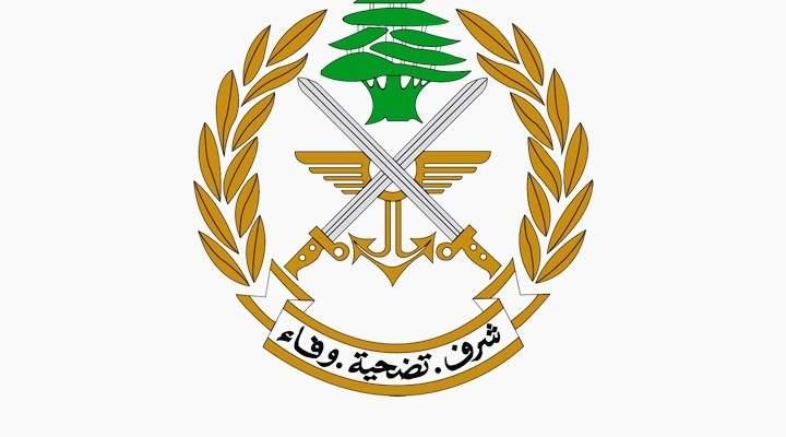 الجيش نفى ما يتم تناقله من كلام منسوب لمصدر بمخابرات الجيش يتضمن معلومات عن تفجير بيروت