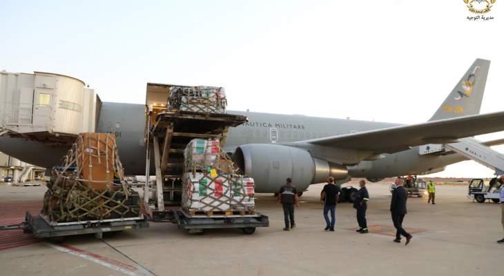 الجيش اللبناني تسلم 13 طنا من المواد الغذائية هبة من إيطاليا