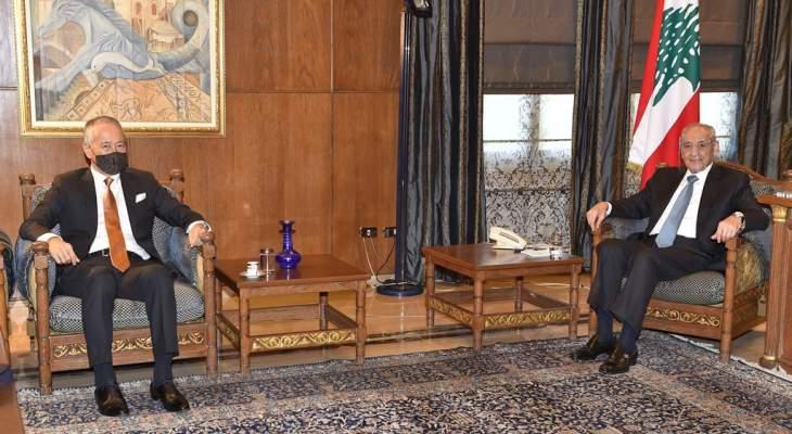 رئيس مجلس النواب عرض مع السفير الياباني للأوضاع العامة بلبنان والعلاقات الثنائية