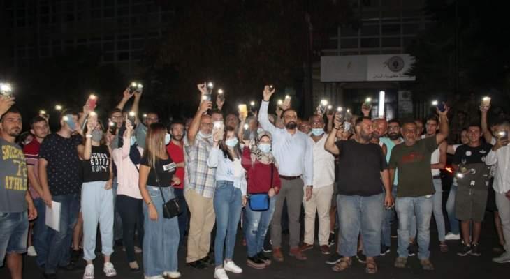 """وقفة احتجاجية تحت عنوان """"كفى معاقبة لصيدا"""" أمام شركة الكهرباء في المدينة"""