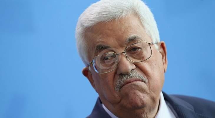 عباس لبلينكن: الجانب الفلسطيني ملتزم بالمقاومة الشعبية السلمية وينبذ العنف بكافة أشكاله