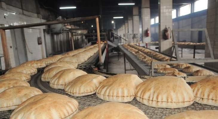 نقيب الأفران: لا توجه لرفع سعر ربطة الخبز بالوقت الراهن
