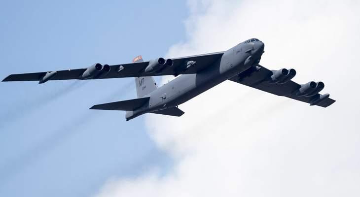 قيادة أميركا المركزية: قاذفات بي 52 أنهت دوريتها بالشرق الأوسط بنجاح