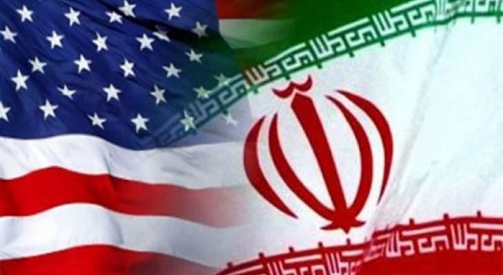 خمس دول تعمل على خط تحقيق تقارب بين واشنطن وإيران