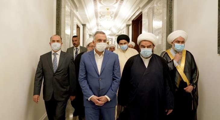 الكاظمي أكد الحاجة للخطاب المعتدل: العراق يؤدي دوره بتقريب وجهات النظر بالمنطقة