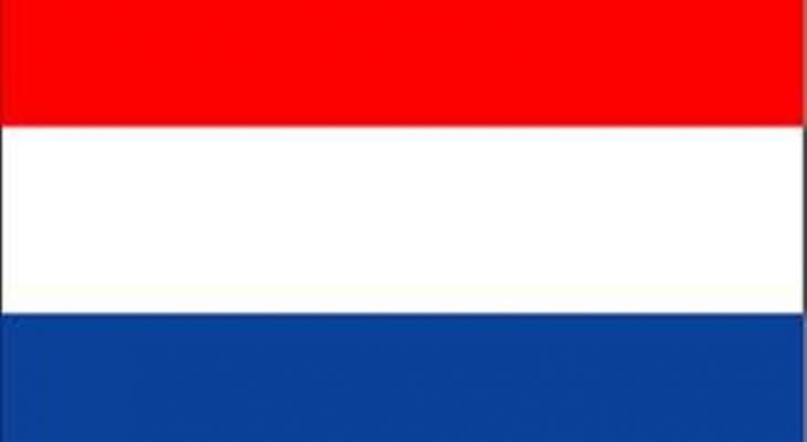 الصحة الهولندية: تسجيل 4720 إصابة جديدة و17 وفاة بفيروس كورونا