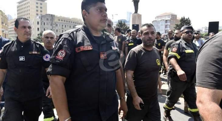 اعتصام لمتطوعي الدفاع المدني في رياض الصلح بالتزامن مع بدء لجنة المال
