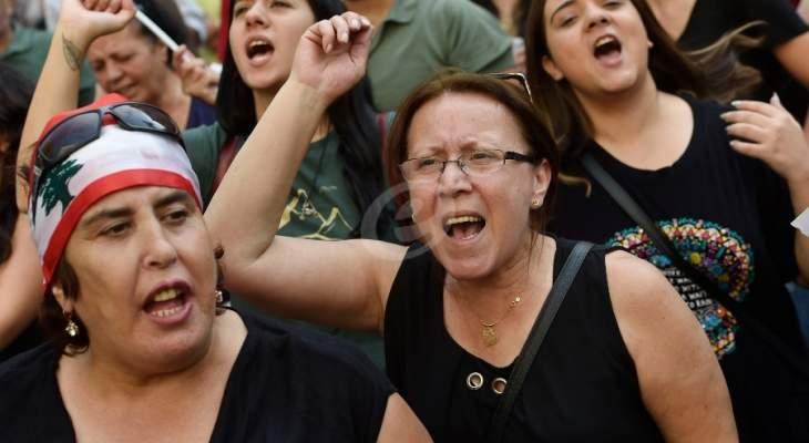 عباس خلال كلمتها لمعتصمين أمام وزارة الإقتصاد: أرسلنا ملفات إلى القضاء