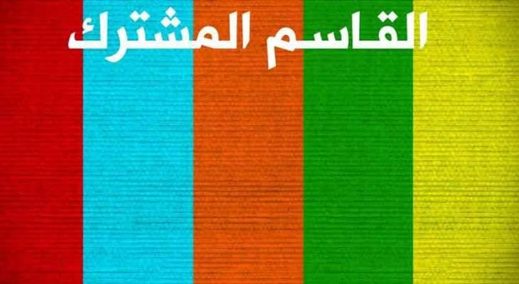مديرية التوجيه تشرح معاني ملصقات عيد الجيش الـ 70