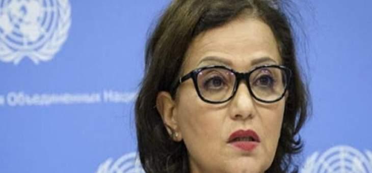نجاة رشدي: المؤتمر الدولي لا يحصل بطلب الراعي فقط بل بقبول داخلي ودولي