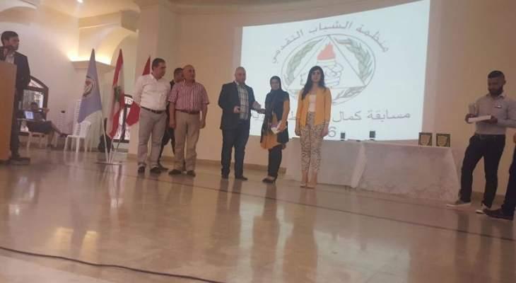 ناصر: السياسات التربوية في لبنان يجب ان تهدف الى حماية التعليم الرسمي