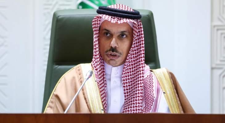 وزير الخارجية السعودية أكد ضرورة الوقف الفوري لأعمال إسرائيل التي تخالف المواثيق الدولية