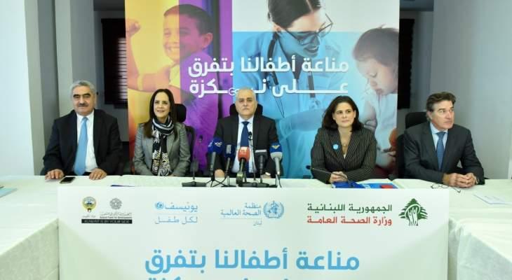 وزارة الصحة بالشراكة مع منظمة الصحة العالمية تطلق حملتها الوطنية لمكافحة الحصبة