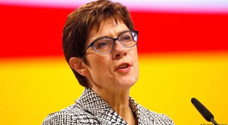 رئيسة الحزب المسيحي الديمقراطي الالماني تدعو لإجراءات ضد روسيا