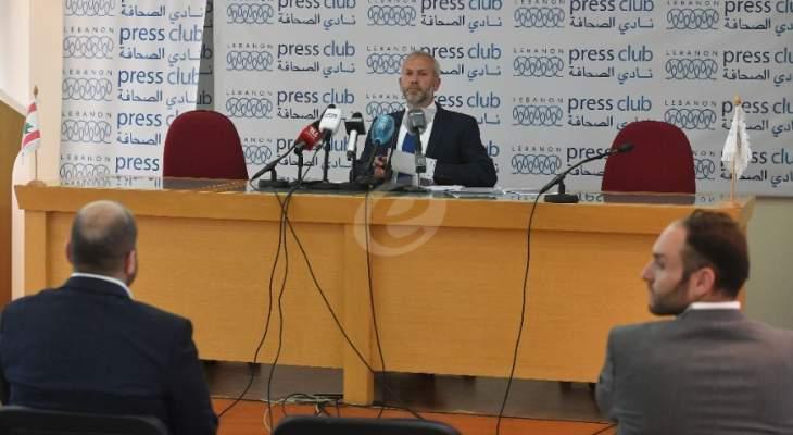 حبشي: لوقف تهريب المحروقات لا سيّما مع اتجاه مصرف لبنان إلى رفع الدعم