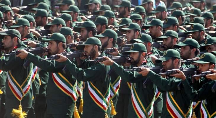 تصنيف واشنطن الحرس الثوري الإيراني منظمة ارهابيةيدخل حيز التنفيذ رسميا