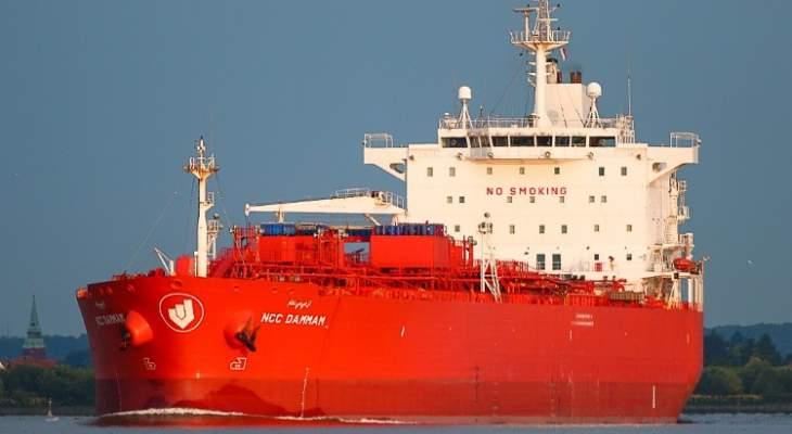 درياد غلوبال: احتمال تعرض سفينة سعودية لهجوم قبالة ميناء ينبع