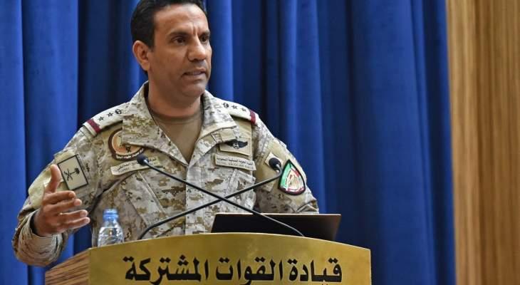 الدفاع السعودية: اعتراض وتدمير زورق مفخخ ومسيّر في مياه البحر الأحمر مقابل ينبع