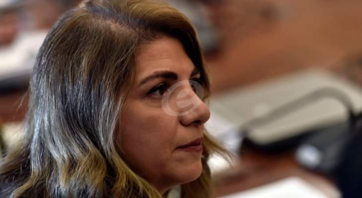 تسليم وتسلّم في وزارة العدل بين ألبيرت سرحان وماري كلود نجم