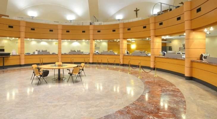 مصرف الفاتيكان: واصلنا ضمان جودة الخدمات المالية للفاتيكان والكنيسة الكاثوليكية