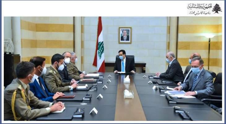دياب بحث مع رئيس اللجنة العسكرية للاتحاد الأوروبي مجالات مساعدة الجيش وقوى الأمن