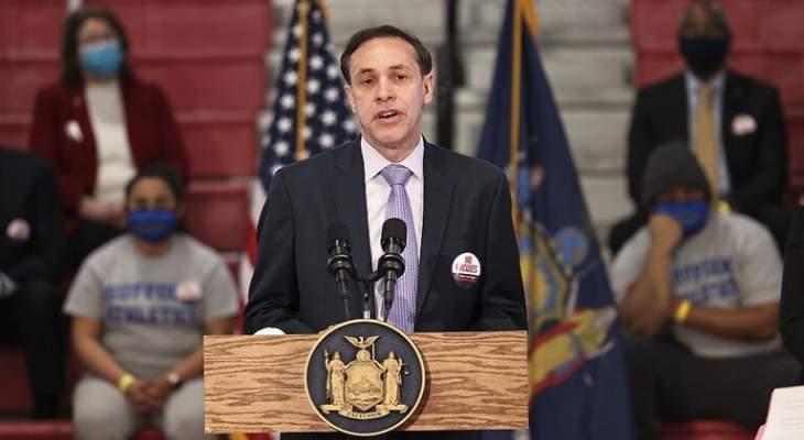 مفوض الصحة في نيويورك قدم إستقالته