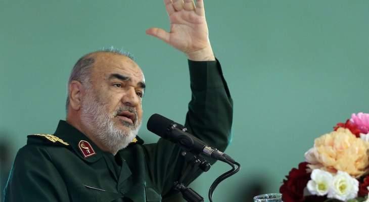 قائد الحرس الثوري الإيراني: أميركا متهاوية داخليا ومعزولة خارجيا وفقدت رموزها