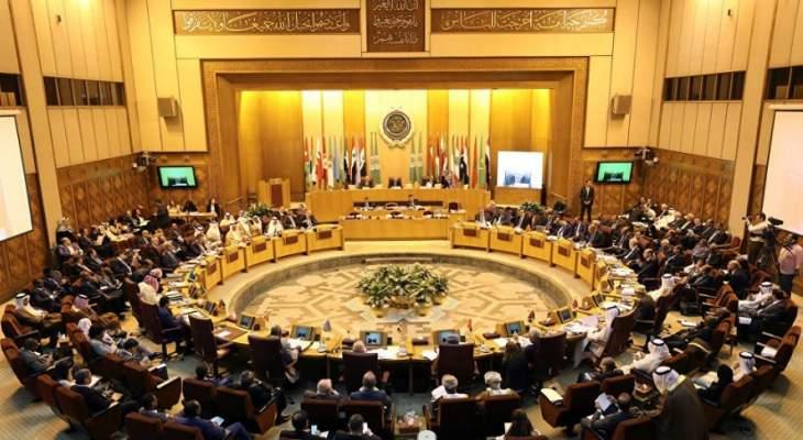 اجتماع طارئ لجامعة الدول العربية بطلب فلسطيني