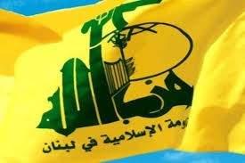 حزب الله دعا السلطات النيوزيلندية إلى ملاحقة المخططين والمنفذين للعمل الإرهابي
