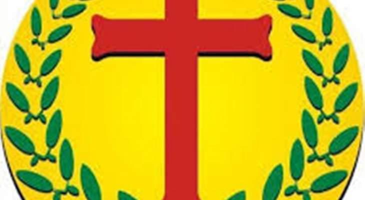 الاتحاد المسيحي اللبناني المشرقي: نثق بقدرة عون على تحقيق التمثيل المسيحي بما يرضي كل القوى