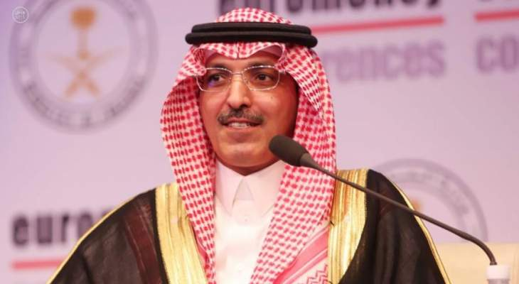 وزير المالية السعودي: مجموعة الـ20 وافقت على تمديد مبادرة الديون للدول الأكثر فقرا