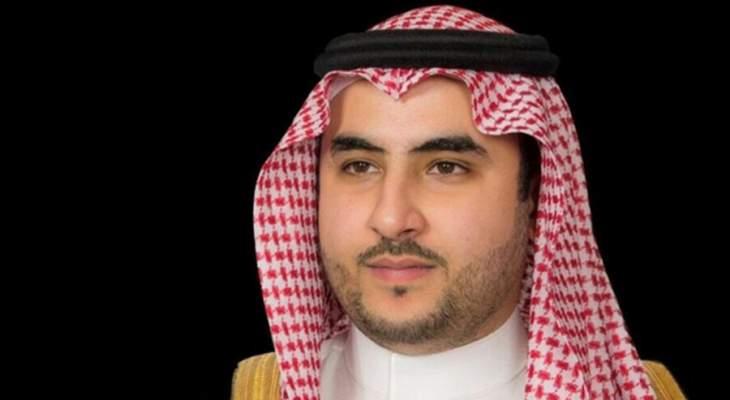 خالد بن سلمان: ستبقى رؤية رفيق الحريري ومشروعه الوطني في مواجهة مشاريع الميليشيات