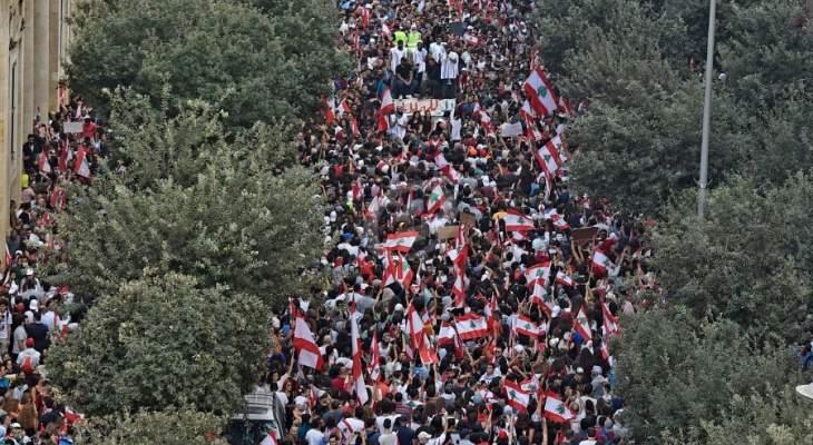 """في الطريق من الشمال إلى بيروت: ابحث عن """"الدليل""""!"""