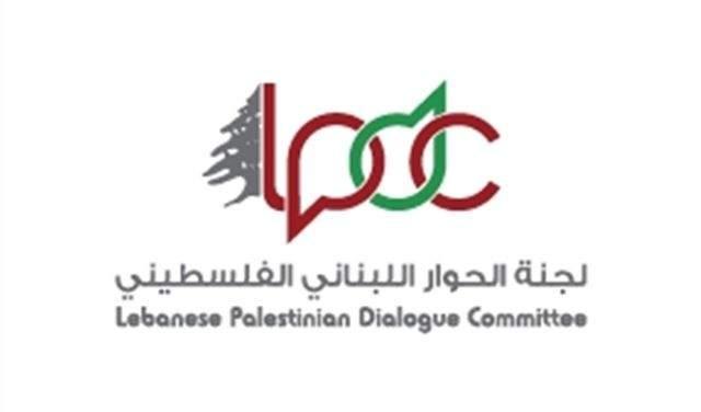 جلسة لاعضاء الحوار اللبناني – الفلسطيني في السراي الحكومي اليوم