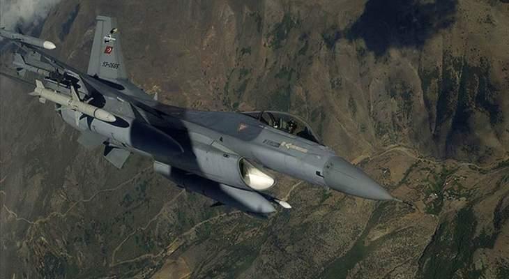 """الدفاع التركية: القضاء على 417 """"إرهابيا"""" بشمال العراق منذ انطلاق عمليات المخلب"""
