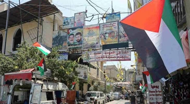 إعلان عن الإضراب العام بجميع المخيمات الفلسطينية في لبنان غدا الثلاثاء