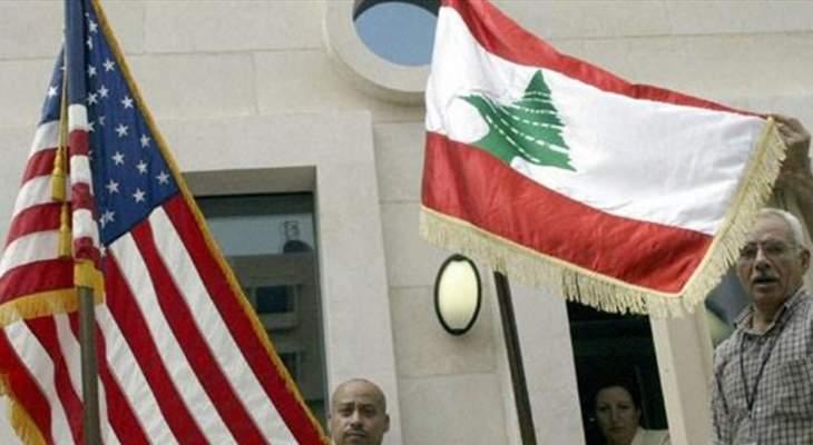 حكومة لبنان الجديدة والبدء بنقض خطة بومبيو لتدمير لبنان.