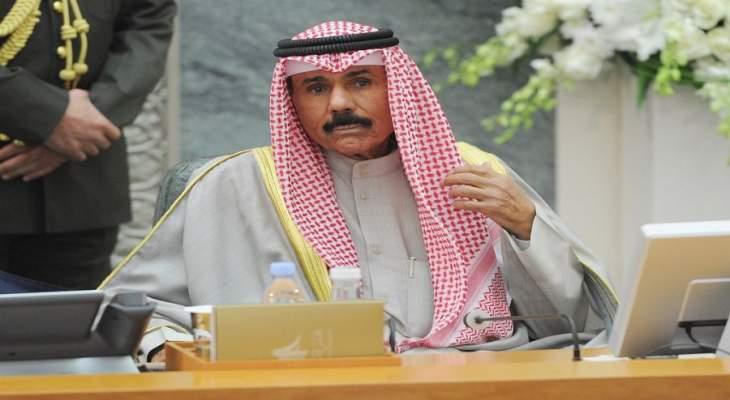 أمير الكويت يعرب عن ارتياحه للتوصل لاتفاق نهائي لتسوية الأزمة الخليجية