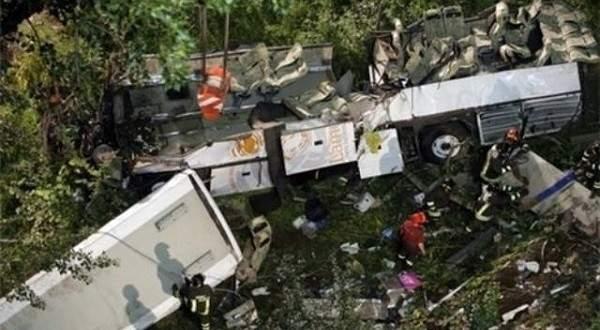 إصابة 20 شخصا جراء اصطدام حافلة تقل سياح روس بشاحنة بجمهورية الدومينيكان