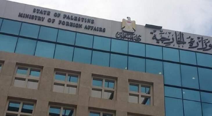 خارجية فلسطين: نطالب بالإسراع في فتح تحقيق بالجرائم الإسرائيلية