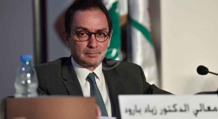زياد بارود: الكلام الذي اعلنه دياب هو سياسي ووجداني قبل ان يكون دستوري